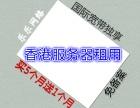 香港云服务器 VPS云主机虚拟机 高防服务器站群蜘蛛池