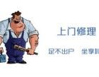 欢迎进入-)鞍山日立空调各点售后服务网站~咨询电话
