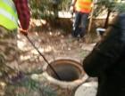 浦口区承接雨污分流服务项目管道清洗及管道检测和清理化粪池