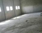 戎管营紧邻保新路 厂房 2000平米