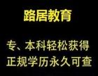 2017年网络教育秋季北京理工大学专科本科招生 名额有限