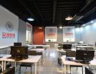 天津红桥区较好的室内设计培训,众维教育与多个领域知名企业合