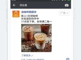 苏州朋友圈广告宣传 苏州朋友圈广告投放费用 苏州本地广告公司