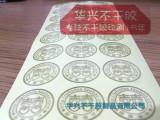 供应封口不干胶标签   厂家pvc不干胶 定制透明不干胶印刷