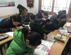 徐州哪里的数学辅导班提高成绩比较快