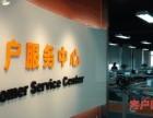 欢迎进入-新余海信冰箱-(总部各中心)%售后服务网站电话