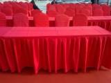 珠海会议桌椅租赁 桌椅沙发租赁