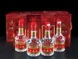 海淀区 回收三十年茅台礼盒 回收30年陈酿茅台酒