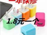 批发 苹果充电器 iphone4/4S/5代 ipod 苹果绿点