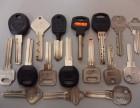 溧水专业配门钥匙/汽车钥匙