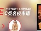 武汉英国留学机构哪个好申友留学!