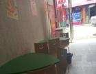 奶茶店专用桌