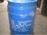 厂家直销工业赤磷 红磷,货源稳定,价格实惠