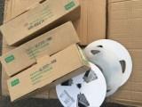西安专业上门回收电子元件,废旧IC,集成电路