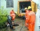 邢台抽粪公司 专业承接大型市政管道抽粪 工厂单位小区管道抽粪