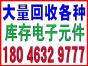漳州港工厂回收-回收电话:18046329777