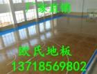 咸阳运动木地板生产厂家 枫木纹20mm厚运动地板什么价位