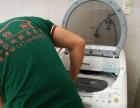 嘉兴专业家电清洗,油烟机清洗、空调清洗、洗衣机清洗