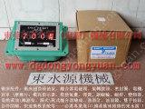 陈村冲床电路故障维修,和光模高指示器-东永源大量供给油器等
