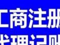 深圳甲级写字楼会议室出租100元/小时,配套齐全!