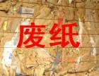 保密废纸回收销毁处理上海废书本回收浦东涉密资料销毁