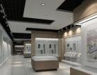 南京会展公司,南京展厅设计,南京展台搭建制作