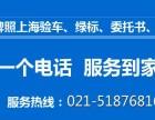 3次中标代拍沪牌车牌上海牌照 单位公司 企业车牌