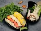 西安酸辣谷 古法秘制酸菜清真火锅加盟费用,加盟需要多少钱?