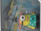小黄人玩具小飞机