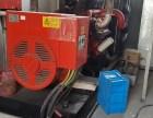 宝应二手发电机组哪有回收 宝应柴油发电机组回收