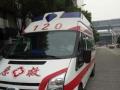 安庆120救护车出租 跨省转院 全国调度