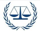 长沙律师 员工发生工伤,企业赔偿实行无过错原则