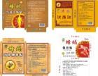 郑州膏药纸盒生产厂家