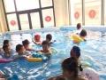 郑州市二七区钰馨幼儿园暑假少儿游泳班开始报名啦