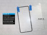 iPhone6 plus钢化玻璃膜全屏苹果6手机膜 iPhone