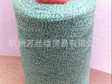 供应纱线 AB纱 不同配比 材质 色纺纱