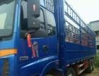 欧曼二手货车,前四后八低价出售按揭5万强盛汽运公司