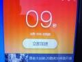 i7四核八线程固态硬盘120G开机9秒戴尔笔记本