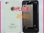 工厂直销 苹果手机后盖  iphone4钢化玻璃后盖 4s电池盖 苹果后壳