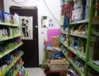 城建学院内寝室旁超市便利店出兑生意转让 位置好