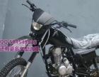 轻骑王摩托便宜卖了
