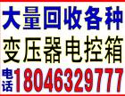 厦门岛外工厂废料回收-回收电话:18046329777