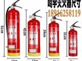 嘉定区灭火器充装价格-灭火器维修年检 上海消防器材批发