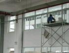 温馨家正打扫卫生擦玻璃新居开荒
