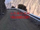 延安波形护栏高速公路护栏镀锌护栏供应