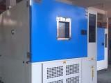 爱佩科技恒温恒湿测试机