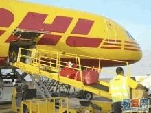 北京DHL国际快递北京DHL留学速递北京大学速递投递电话