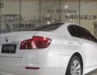 宝马 5系 2014款 520Li 典雅型
