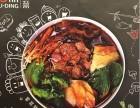北京U鼎冒菜打造川式快餐优质品牌