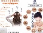 上海乳腺增生养护